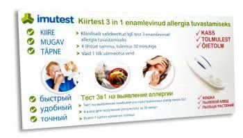 allergia allergeenide leidmine