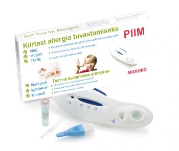 piimaallergia tunnused, naha sügelus, toidutalumatus, kõhulahtisus, lööve