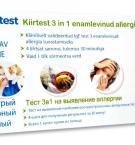 Allergiatest 3in1 kassi-, õietolmu- ja tolmulestaallergia tuvastamiseks