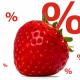 Eriti head hinnad kuni -70%